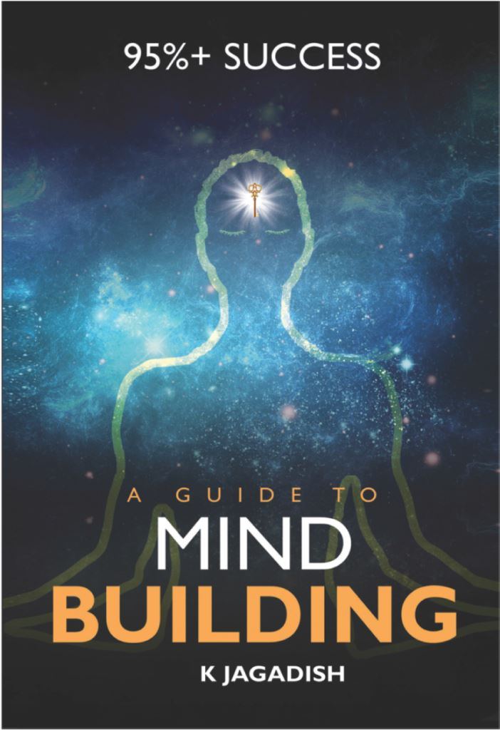 A Guide to Mind Building