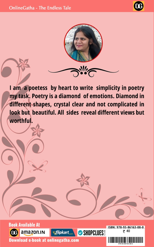 Poetic Aspects/ Simplicity in Poetry
