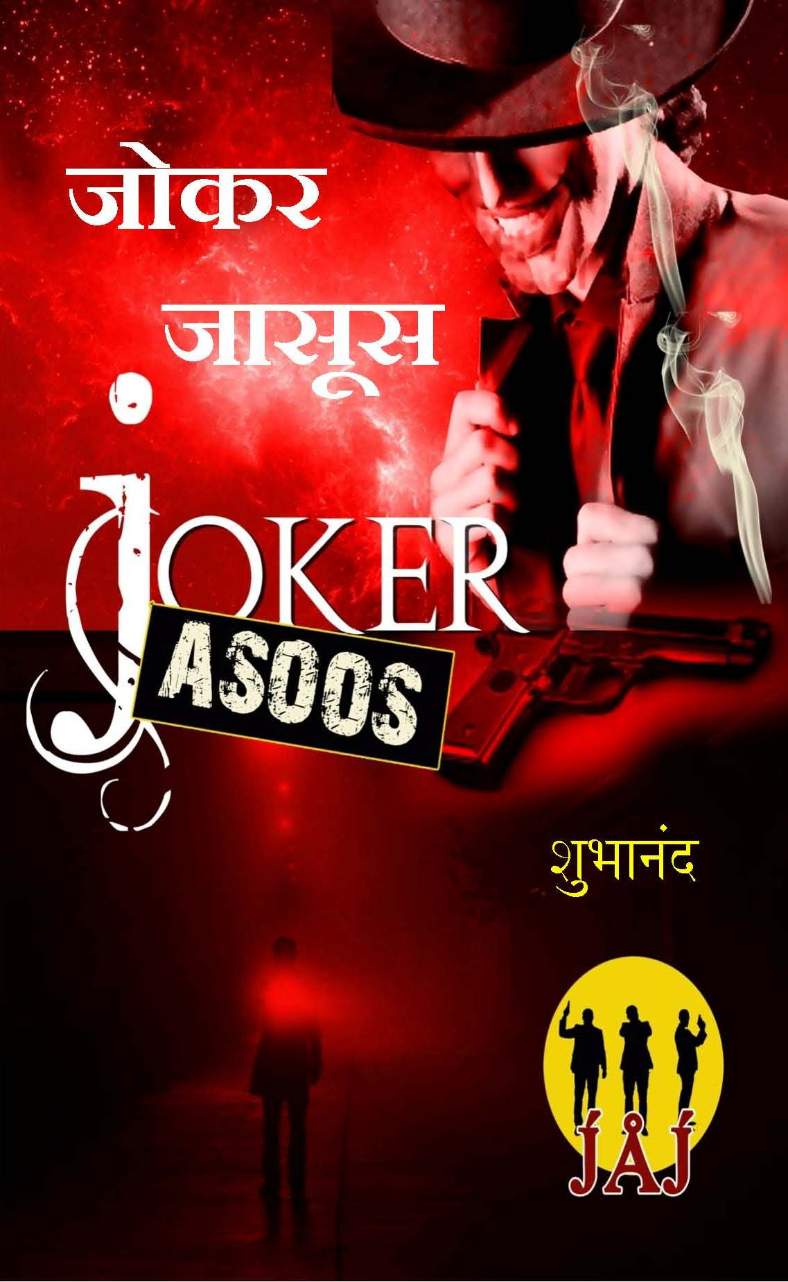 JOKER JASOOS