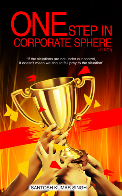 One Step In Corporate Sphere